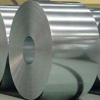 continuous_casting_aluminium